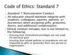 code of ethics standard 7