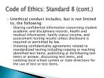 code of ethics standard 8 cont1