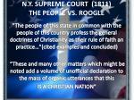 n y supreme court 1811 the people vs roogle