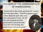 william penn founder of the commonwealth of pennsylvania