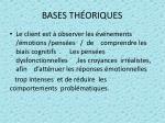 bases th oriques