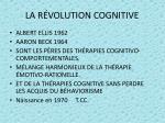 la r volution cognitive