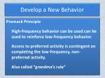 develop a new behavior3
