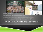 the battle of marathon 490 b c
