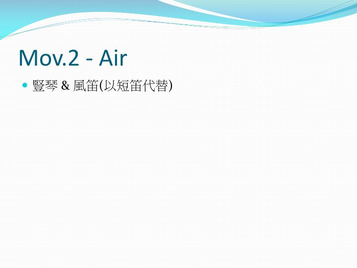 Mov.2 - Air
