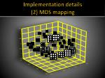 implementation details 2 mds mapping