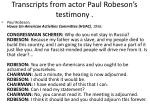 transcripts from actor paul robeson s testimony