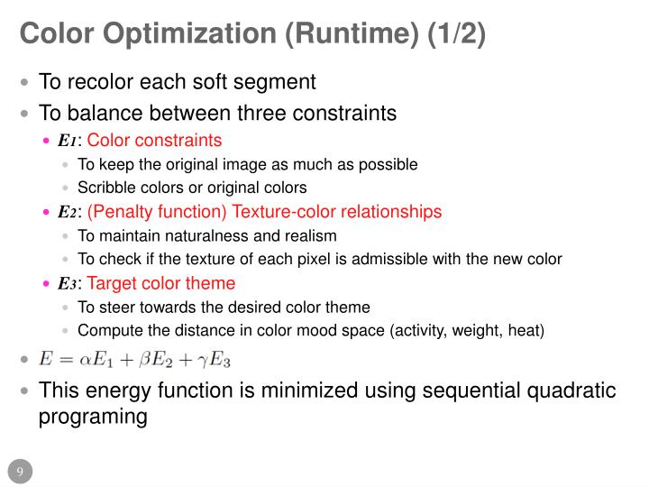 Color Optimization (Runtime) (1/2)