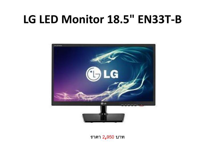 "LG LED Monitor 18.5"" EN33T-B"