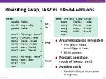 revisiting swap ia32 vs x86 64 versions