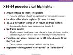 x86 64 procedure call highlights