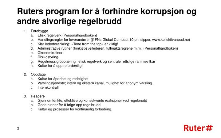 Ruters program for forhindre korrupsjon og andre alvorlige regelbrudd