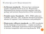 water quality requirements3