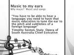 music to my ears3