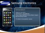 samsung electronics2