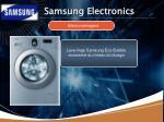 samsung electronics3