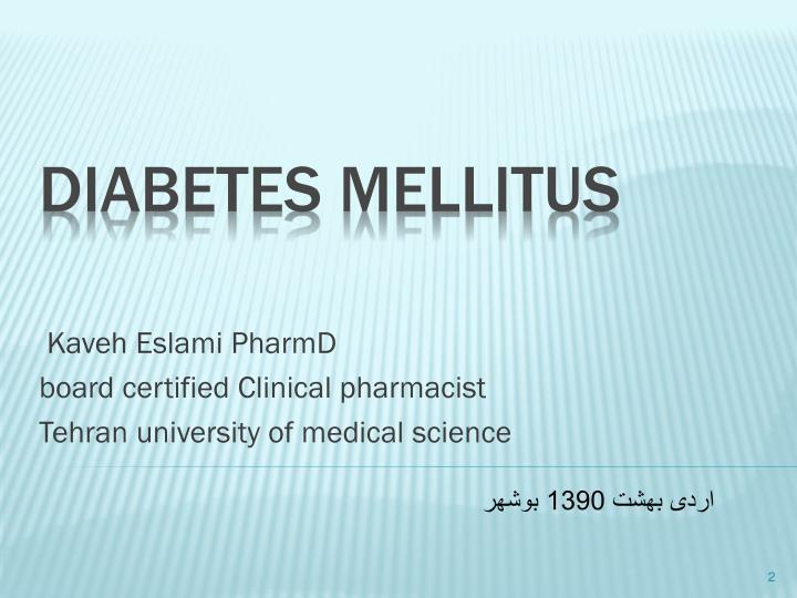 Kaveh eslami pharmd board certified clinical pharmacist tehran university of medical science