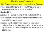 the hebrew covenant god s agreement with the hebrew people