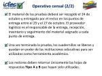 operativo censal 2 2