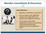 member consultation discussion1