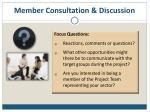 member consultation discussion2
