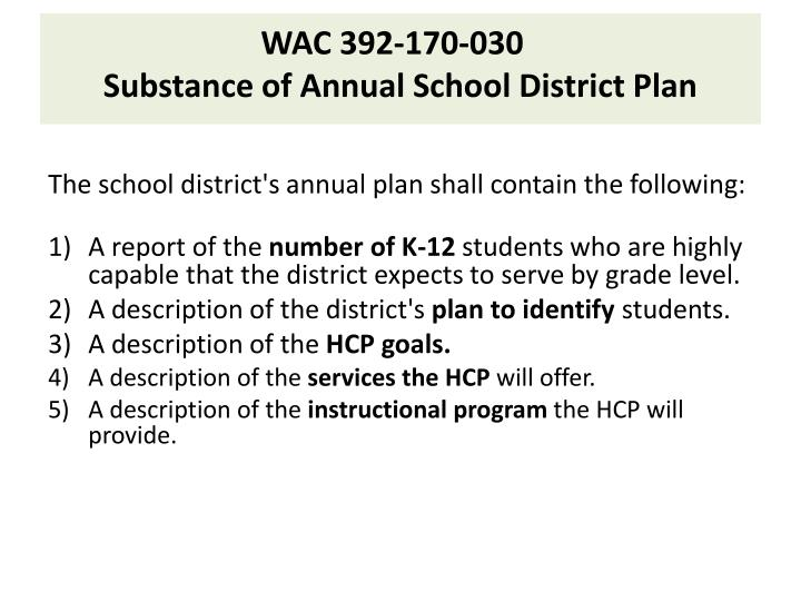 WAC392-170-030