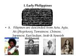 i early philippines