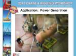 application power generation