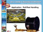 application roll reel handling