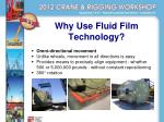 why use fluid film technology1