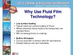 why use fluid film technology2