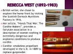 rebecca west 1892 1983
