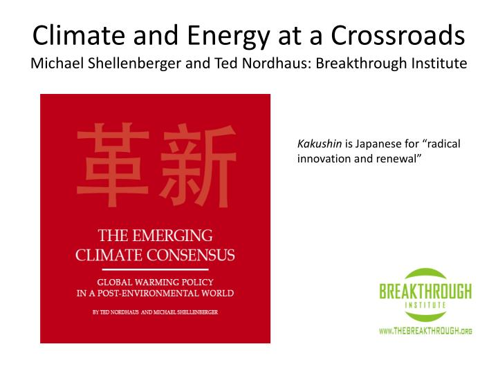 Climate and energy at a crossroads michael shellenberger and ted nordhaus breakthrough institute