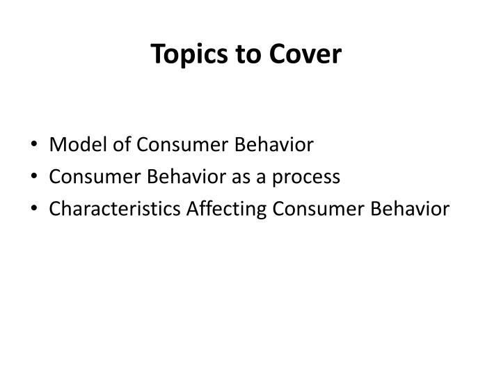 how employees affect consumer behavior Nevertheless, the effect of weather on consumer spending has received only limited attention in the marketing literature (parker and tavassoli, 2000, parsons, 2001, steele, 1951) our work differs from prior studies as we employ a mixture of methods and types of data to investigate this issue.