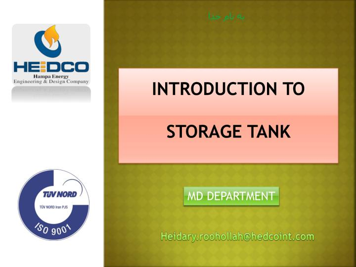 introduction to storage tank n.