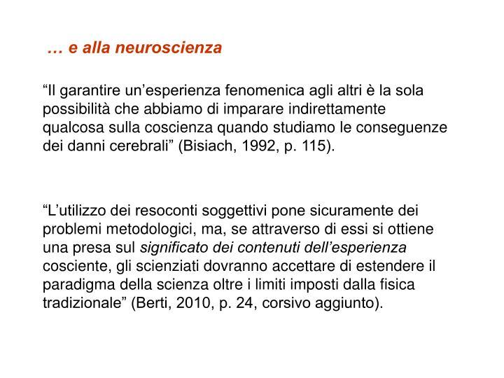… e alla neuroscienza