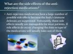 what are the side effects of the anti rejection medications