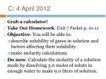 c 4 april 2012