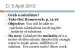 c 5 april 2012