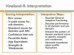 vineland ii interpretation
