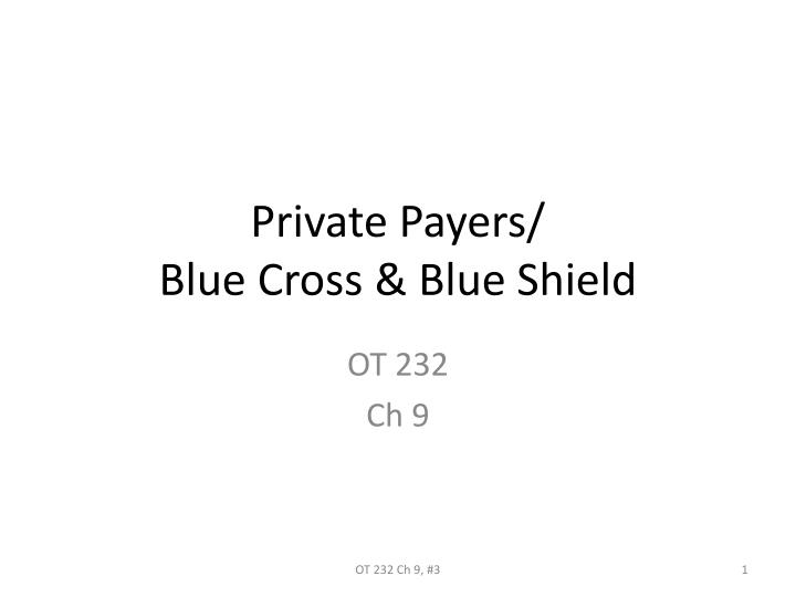 private payers blue cross blue shield