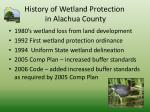 history of wetland protection in alachua county
