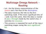 multistage omega network routing