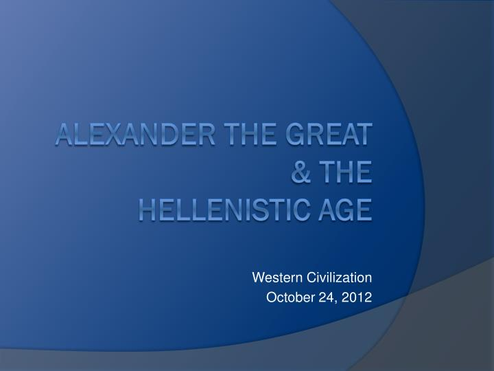 western civilization october 24 2012 n.
