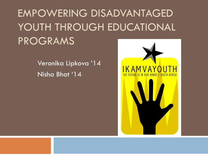empowering disadvantaged youth through educational programs n.