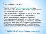 aaege israel http aaege israel org