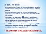 validation en israel des diplomes francais3