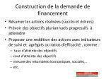 construction de la demande de financement