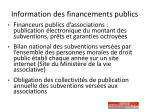 information des financements publics