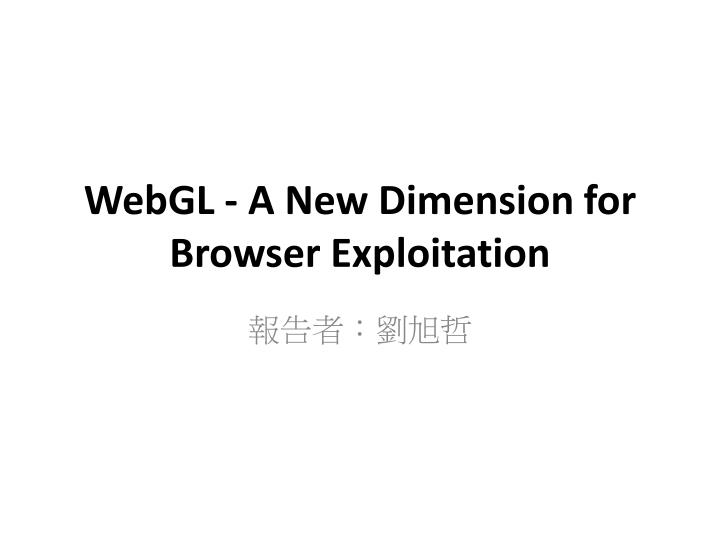 Webgl a new dimension for browser exploitation